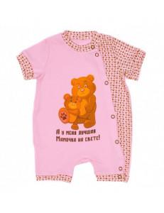 """Песочник для малышей розового цвета """"Надписи"""""""
